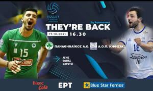 Volley League: Σήμερα στις 4:30μ.μ. το «αθηναϊκό ντέρμπι», Παναθηναϊκός – Κηφισιά