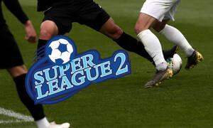 Super League 2: Δεν «ανεβαίνει» η ΕΡΤ - Νέα συνάντηση με Αυγενάκη