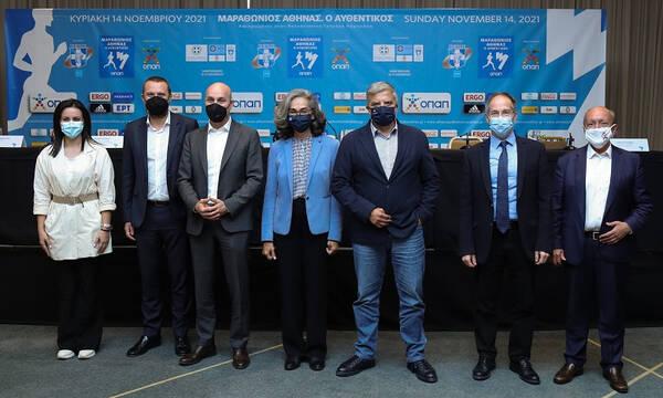 Μαραθώνιος: Όλα έτοιμα για την μεγάλη επιστροφή του 38ου Αυθεντικού Μαραθωνίου Αθήνας