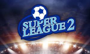 Super League 2: Σέντρα στις 30-31/10 - Το πρόγραμμα της πρεμιέρας