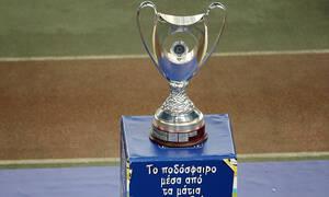 Κύπελλο Ελλάδας: Στις 27/10 το ματς Ατρόμητος-Παναθηναϊκός – Όλο το πρόγραμμα (photo)
