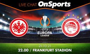 Live Chat Άιντραχτ Φρανκφούρτης-Ολυμπιακός 2-1 (Ημίχρονο)