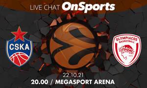 Live Chat ΤΣΣΚΑ Μόσχας-Ολυμπιακός