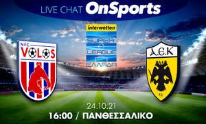 Live Chat Βόλος-ΑΕΚ 1-2