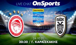 Live Chat Ολυμπιακός-ΠΑΟΚ 2-1 (Τελικό)