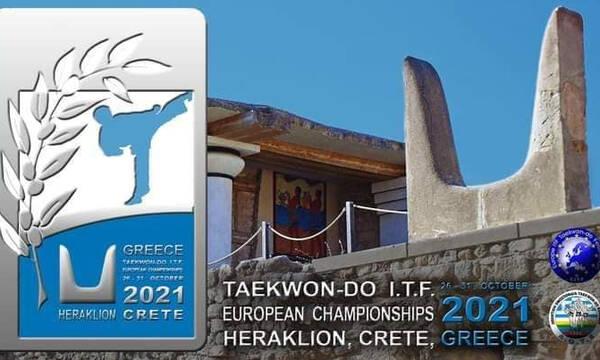 Ευρωπαϊκό πρωτάθλημα Taekwon-do: Τη Δευτέρα 25/10 η τελετή έναρξης στο Ηράκλειο