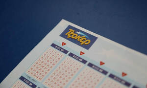 Κλήρωση Τζόκερ σήμερα (24/10/2021): Αυτοί είναι οι τυχεροί αριθμοί που κερδίζουν 1,1 εκατ. ευρώ