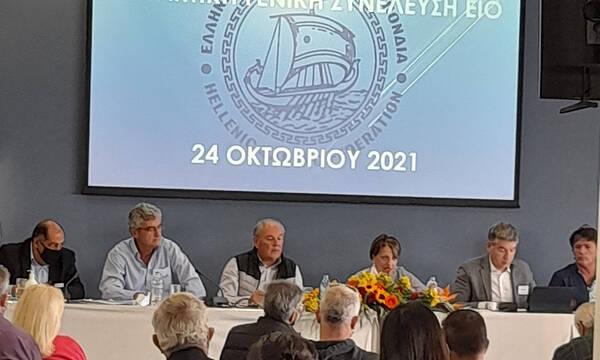 ΕΙΟ: Σε κλίμα ενότητας η Γενική Συνέλευση
