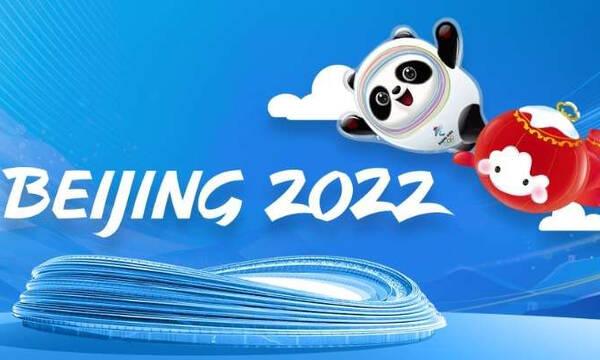 Χειμερινοί Ολυμπιακοί Αγώνες Πεκίνο: Αύριο η αντίστροφη… μέτρηση 100 ημερών