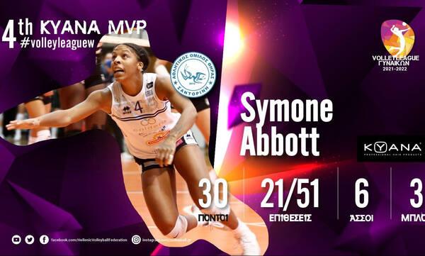 Volley League: Η Αμερικανίδα ακραία της Σαντορίνης, Σιμόν Άμποτ MVP της 4ης αγωνιστικής (video)