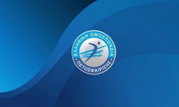 ΕΟΠΕ: Συνάντηση του Γιώργου Καραμπέτσου με τον Δημήτρη Χατζηγεωργίου στην ΕΡΤ