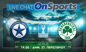Live Chat Ατρόμητος-Παναθηναϊκός 0-1