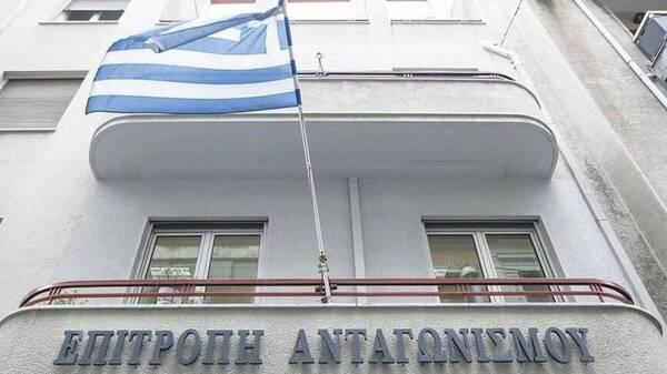 Aπόδοση μερισμάτων 4,3 εκατ. ευρώ στον κρατικό προϋπολογισμό από την Επιτροπή Ανταγωνισμού