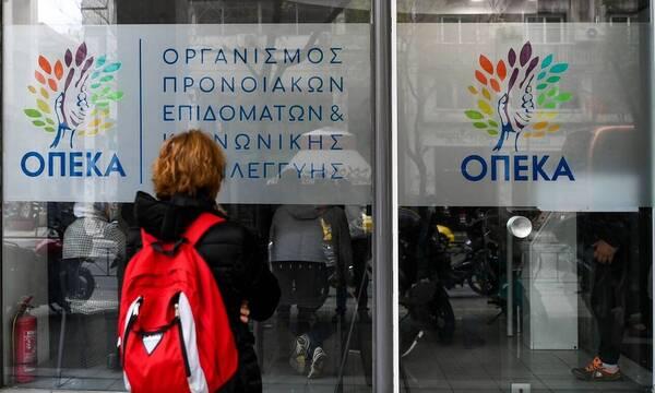 ΟΠΕΚΑ: Τα 14 επιδόματα που πληρώνονται τις 29 Οκτωβρίου σε 735.090 δικαιούχους