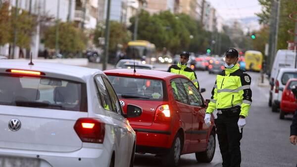 Δακτύλιος: Όσα πρέπει να ξέρετε για να κινηθείτε στο κέντρο της Αθήνας