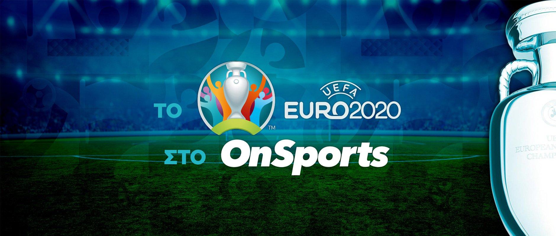 Το Euro 2020 στο OnSports